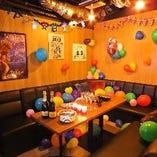 個室でパーティー少人数からでもご利用頂けます!女子会・誕生日