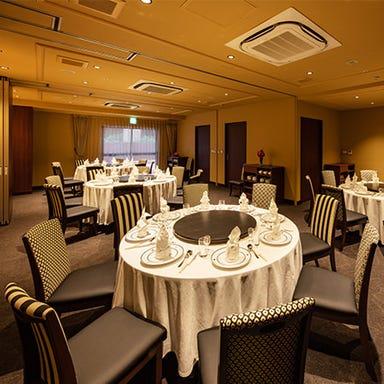 ダイヤモンドホテル 中国料理 金剛飯店 店内の画像