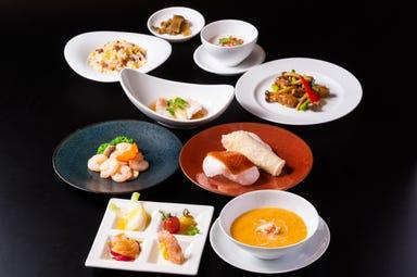 ダイヤモンドホテル 中国料理 金剛飯店 コースの画像