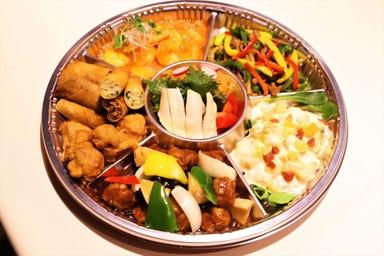 広東料理 春華  メニューの画像