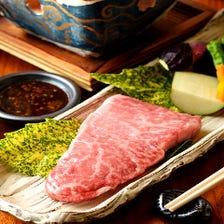 特選和牛サーロイン石焼きステーキ