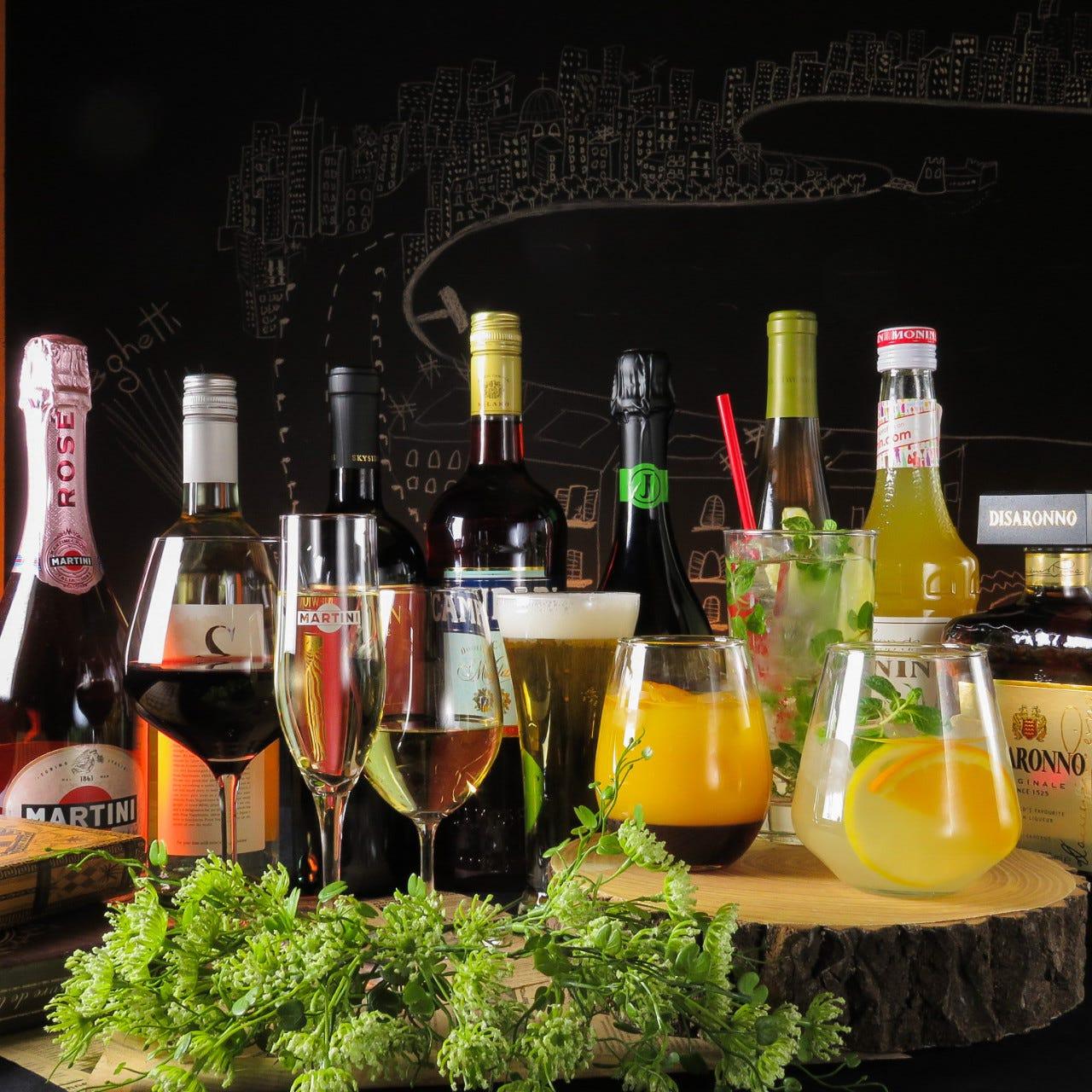 飲み放題の種類も様々!生ビールやスパークリングワインも!