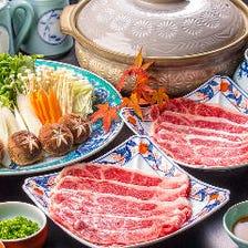鳥取県の地産池消の食材を味わう