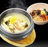 本場の韓国料理!ミニサムゲタン+ハーフピビンバセット!!