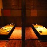 宴会や飲み会に最適!12名様までの広々個室。