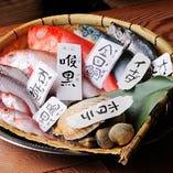 全国の市場で仕入の目利き鮮魚【長崎県】