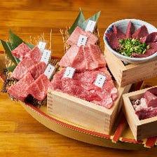 13部位を食べ比べ!名物「肉舟盛」