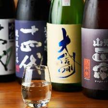 和牛と日本酒のマリアージュ