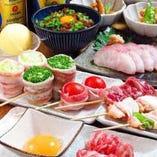 1人1皿で提供するコース料理