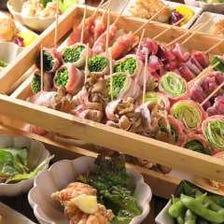■名物野菜巻き串が食べられるお店