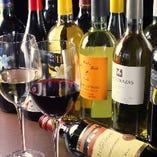 グラスワイン480yen、ボトルワイン2500yenからご用意!