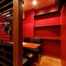 ◆リッチで大人な空間個室でご宴会
