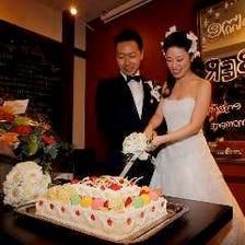 ◆ウェディング・結婚式の2次会に♪