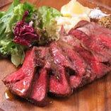 肉質がとても軟らかいこだわり肉【東京都】