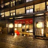 〈2017年OPEN〉 東山岡崎・蹴上駅徒歩10分に誕生した料理旅館