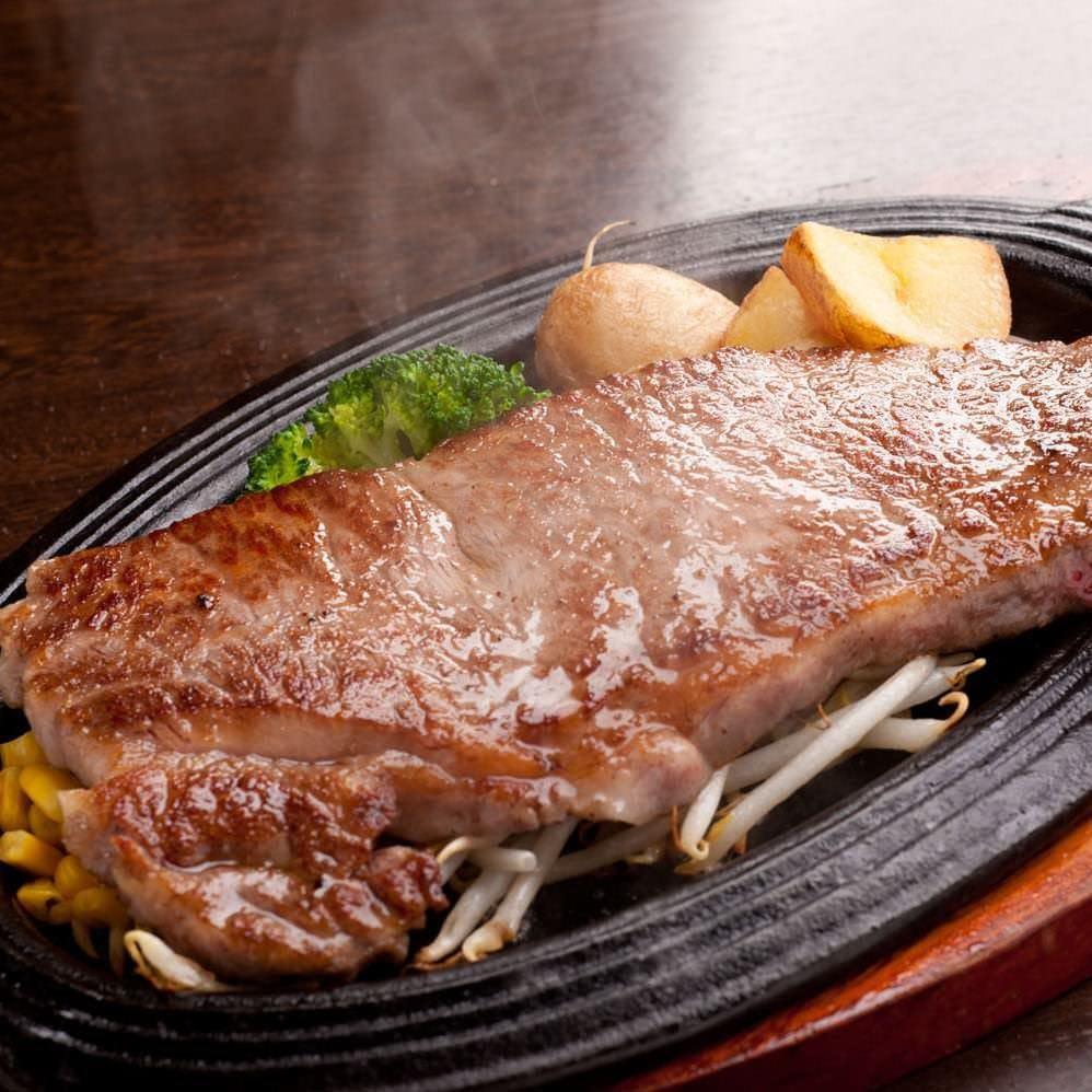 柔らかく旨味が濃厚な「和牛サーロインステーキ」をランチで!