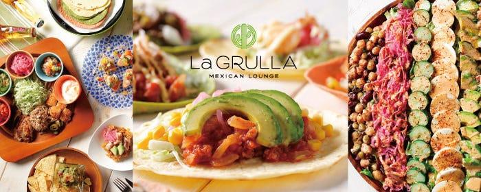MEXICAN LOUNGE La GRULLA