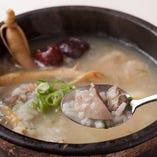 朝鮮人参と漢方薬を鳥のモモ肉とじっくり煮込んだ心と体が温まるアツアツスープです。