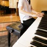 ピアノの生演奏も!