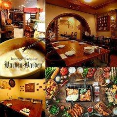 肉×チーズ×個室 Grill&Beer バーデン&バーデン 栄 ビアホール