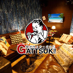 厳選肉とこだわりチーズのお店 GATTSUKI(ガッツキ)赤羽店
