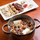 効能が溶けこむ特製スープ