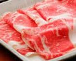 上級国産牛肉