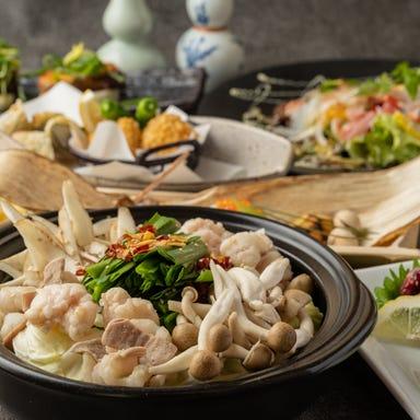 肉と魚と、たまご。 個室居酒屋 殻YABURI 藤沢店 コースの画像