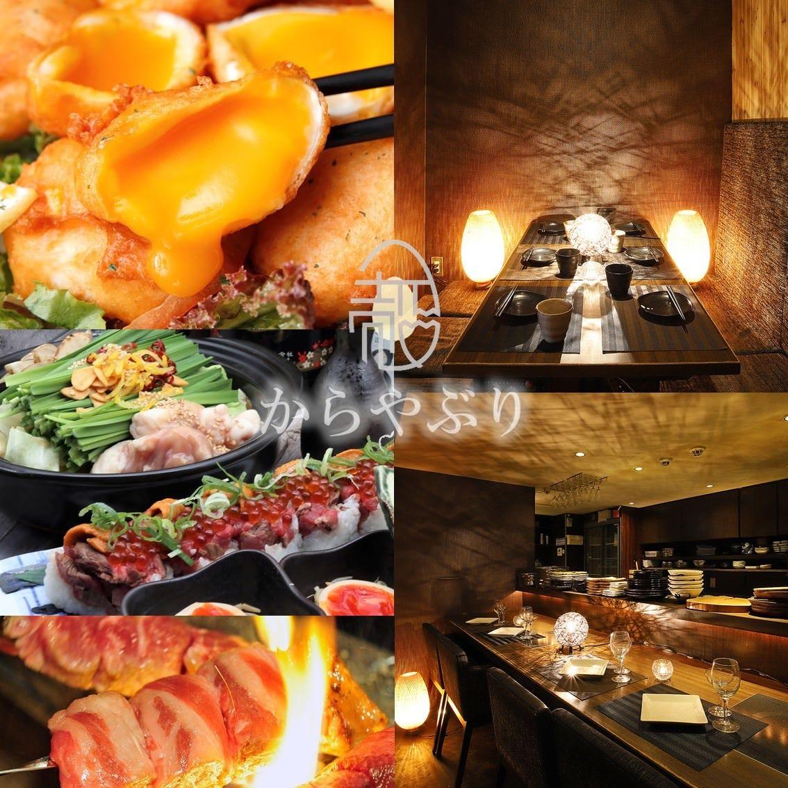 肉と魚と、たまご。 個室居酒屋 殻YABURI 藤沢店