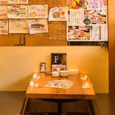 寿司居酒屋 日本海 目黒店 店内の画像