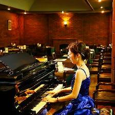 ランチタイムは毎日、ピアノ生演奏