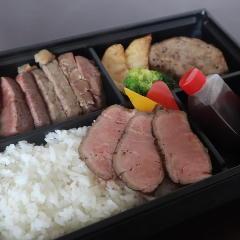 【期間限定】肉三昧弁当