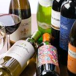 今日の気分や料理に合わせてワインもセレクトします。グラスワインからボトルまで世界各国幅広くご用意♪