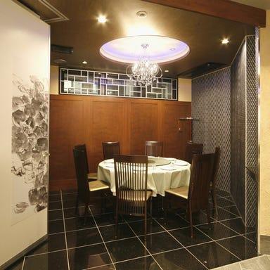 中国料理 旬輝  店内の画像