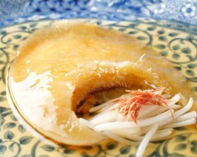 中国料理 旬輝  コースの画像