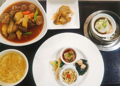中国料理 旬輝  メニューの画像
