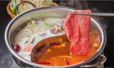 中国料理 旬輝  こだわりの画像