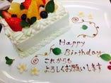 ◇◆◇ お誕生日ケーキやウエディングケーキも承ります ◇◆◇