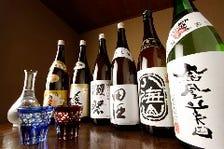 種類豊富なお酒各種ご用意!