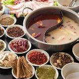 [名物火鍋と絶品中華] 火鍋は一度食べたらやみつき