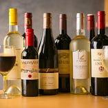 【グラスからボトルまで】 多彩な赤白ワインを取り揃えております