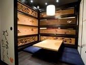 天ぷら しゃぶしゃぶ やまとなでしこ 藤が丘店 メニューの画像