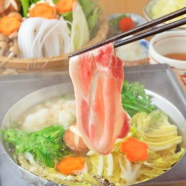 天ぷら しゃぶしゃぶ やまとなでしこ 藤が丘店 コースの画像