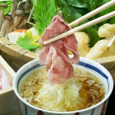 天ぷら しゃぶしゃぶ やまとなでしこ 藤が丘店 こだわりの画像