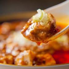 朝天辣椒 麻婆豆腐