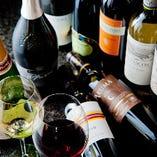 当店では店長が選び抜いて仕入れたワインをご提供しています。