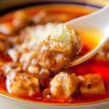 自慢の『朝天辣椒 麻婆豆腐』もご堪能いただけます。
