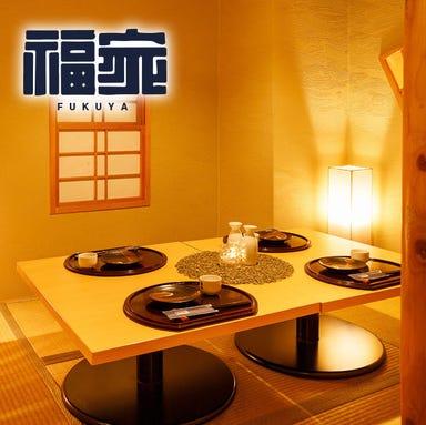 完全個室で鮮魚と和牛 和食処 福家‐FUKUYA‐ 新宿南口店 メニューの画像