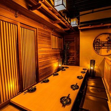 完全個室で鮮魚と和牛 和食処 福家‐FUKUYA‐ 新宿南口店 こだわりの画像