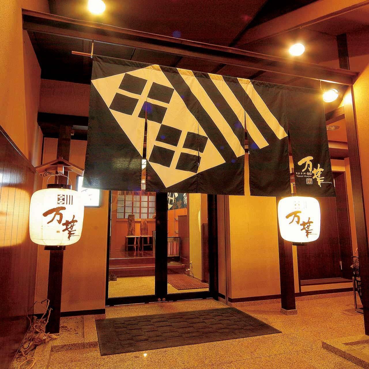 博多、中洲を代表する「旬菜万葉」はザ・ライブリー福岡B1F